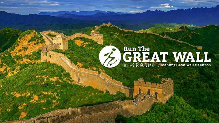 Run The GREAT WALL In Hebei Sheng CN April - Great wall marathon